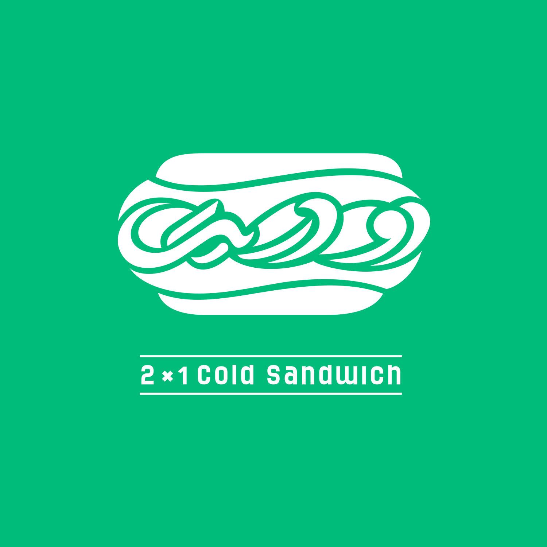 لوگو ساندویج سرد دو در یک- نسخه زمینه رنگی