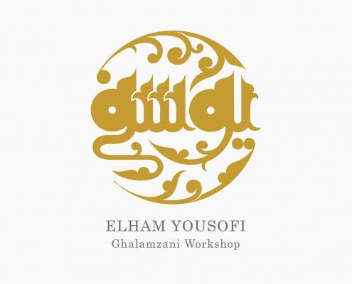نسخه کامل لوگو قلم زنی یوسفی