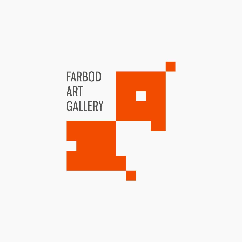 گالری فربد به یاد زنده یاد محمد فربودنیا