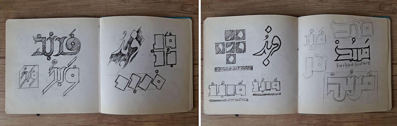 گالری فربد- پیش طرح های اولیه لوگو