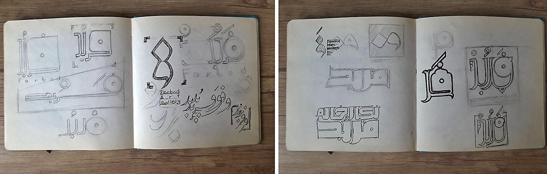 گالری فرد - اسکیس های طراحی لوگو