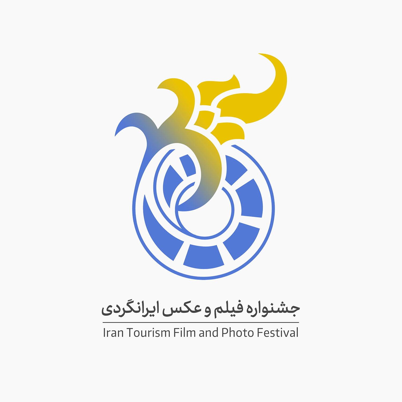 لوگو جشنواره فیلم و عکس ایرانگردی توسط محمد محسن خضری