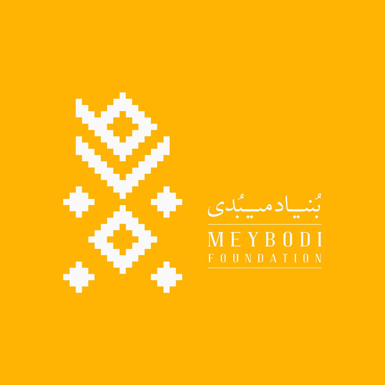 مونوگرام بنیاد میبدی- نسخه نگاتیو