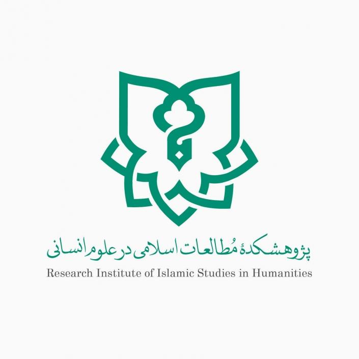 لوگو زمینه سفید پژوهشکده مطالعات اسلامی دانشگاه فردوسی مشهد