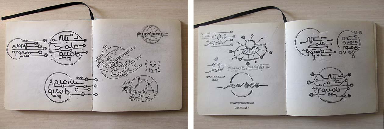 اتودهای اولیه- شبکه علمی فناوری اطلاعات