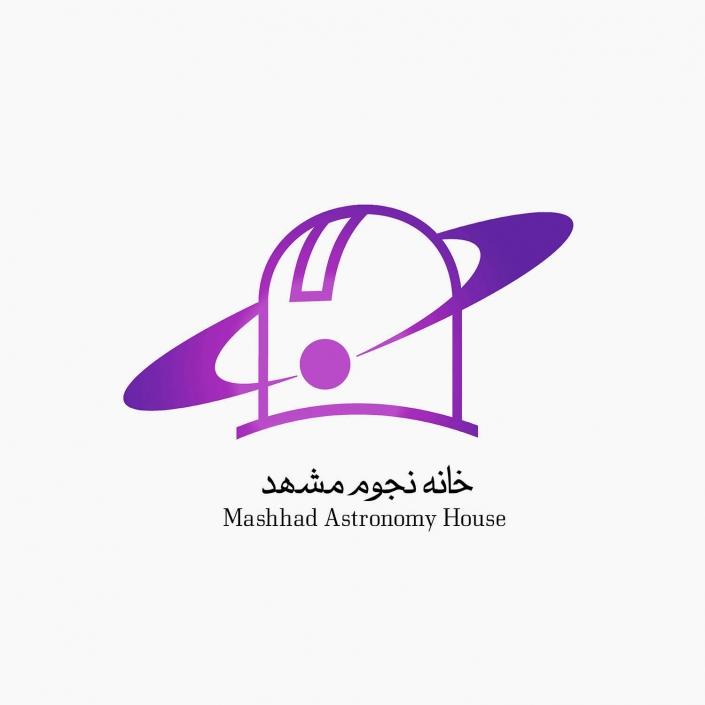 خانه نجوم مشهد-نسخه اصلی