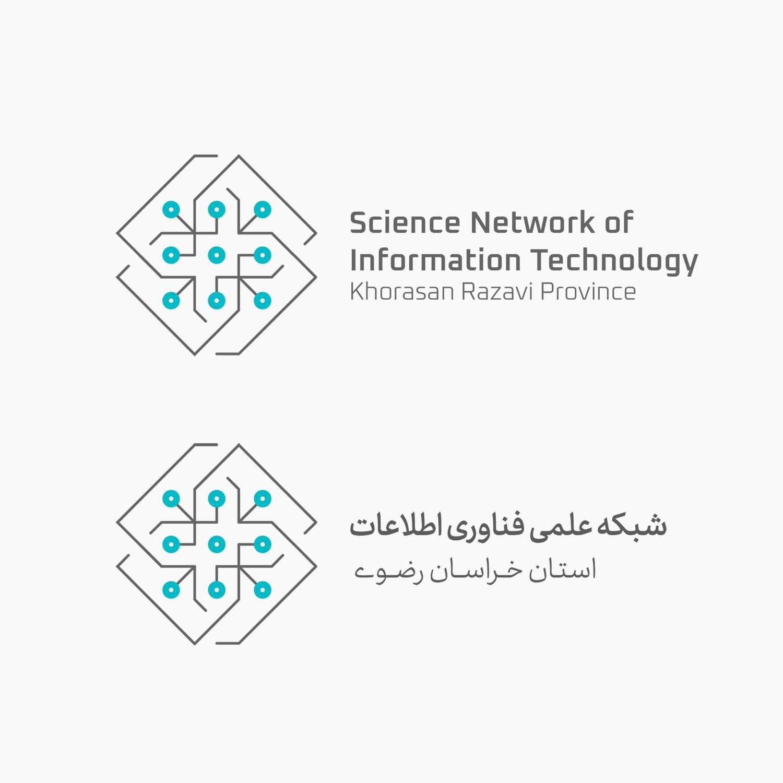 طراحی شبکه علمی فناوری اطلاعات مشهد