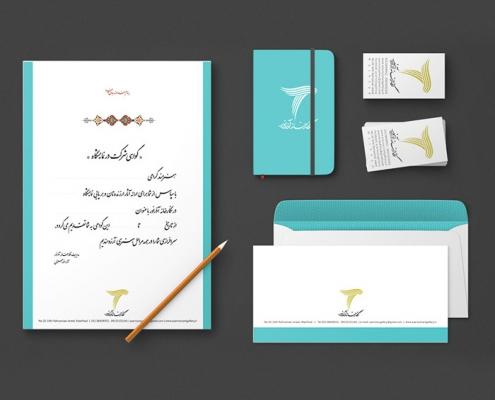 طراحی اوراق اداری -گالری آذرنور