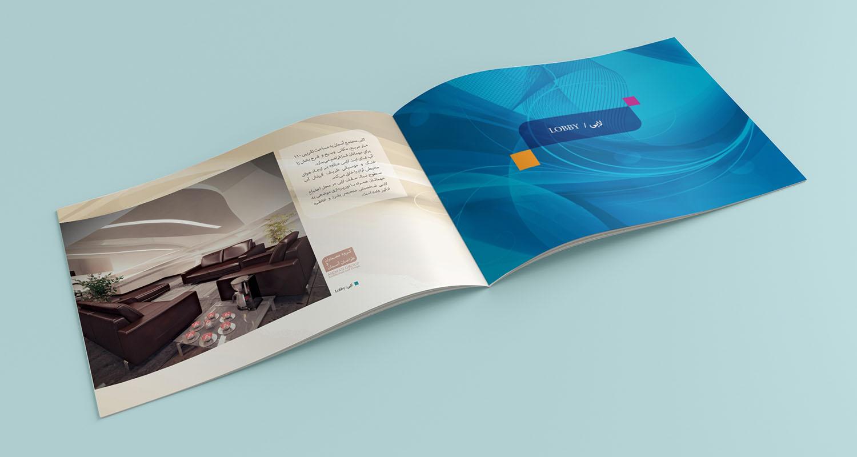 طراحی صفحات داخلی کاتالوگ مجتمع مسکونی آسمان