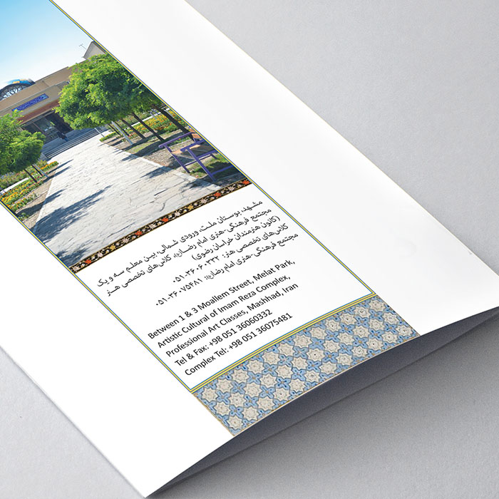 طراحی کاتالوگ-کلاس های تخصصی هنر