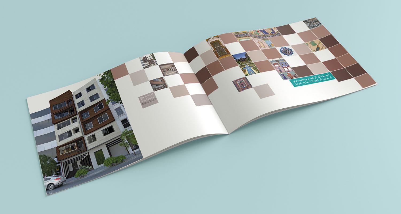 طراحی دو صفحه مقابل- کاتالوگ مجتمع مسکونی آسمان