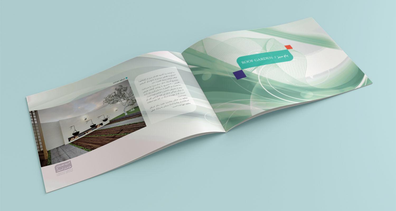 طراحی صفحات داخلی کاتالوگ مجتمع مسکونی آسمان- بام سبز