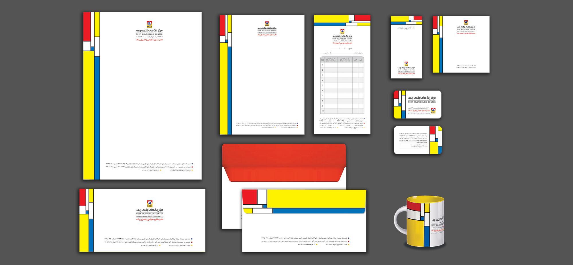 طراحی هویت دیداری فروشگاه رنگ ارکیده