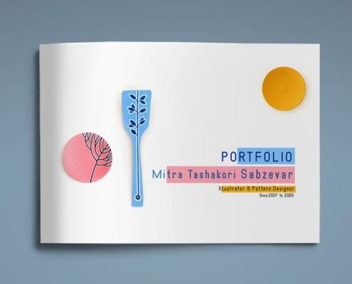 طراحی پورتفولیو میترا تشکری- تصویرگر