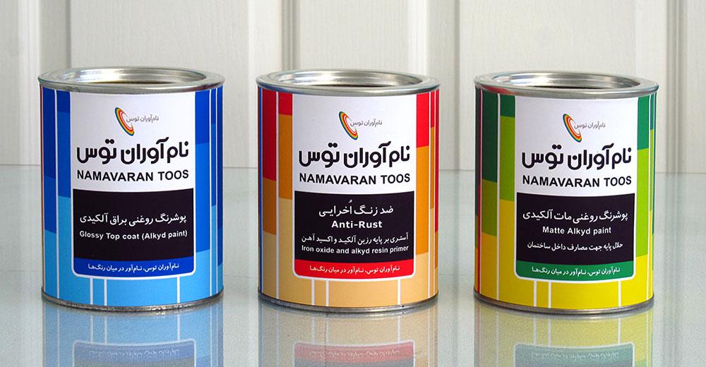 طراحی قوطیهای رنگ شرکت نام آوران توس - مشهد
