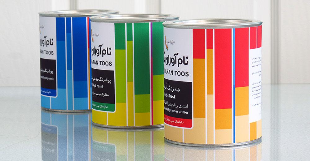 طراحی قوطی رنگ - شرکت نام آوران توس- مشهد