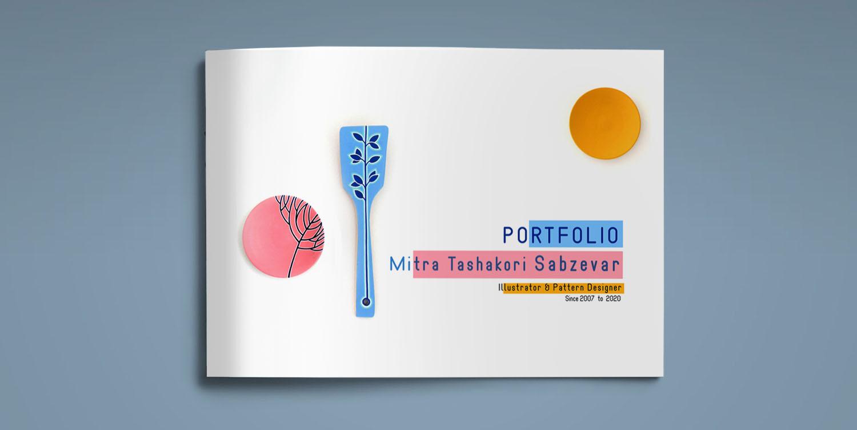طراحی پورتفولیو میترا تشکری توسط محسن خضری