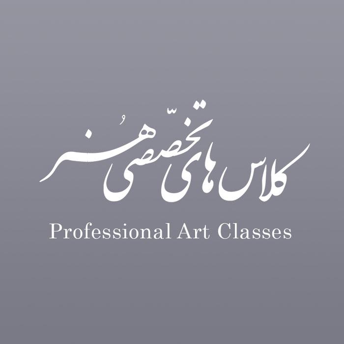 طراحی عنوان کلاس های تخصصی هنر-مجتمع امام رضا