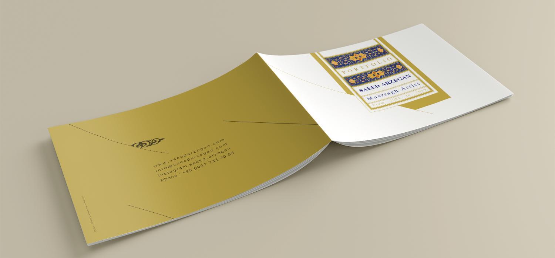 طراحی پورتفولیو- روی جلد