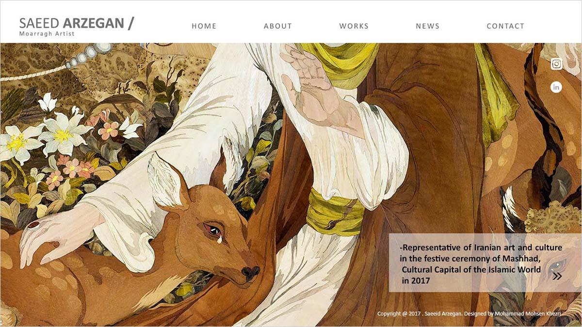 طراحی وب سایت سعید ارزگان توسط محسن خضری