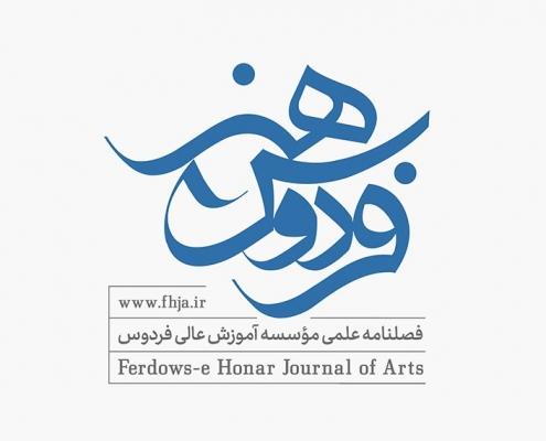 لوگو فردوس هنر- محمد محسن خضری