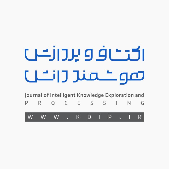 طراحی لوگوتایپ نام مجله - اکتشاف دانش - محسن خضری