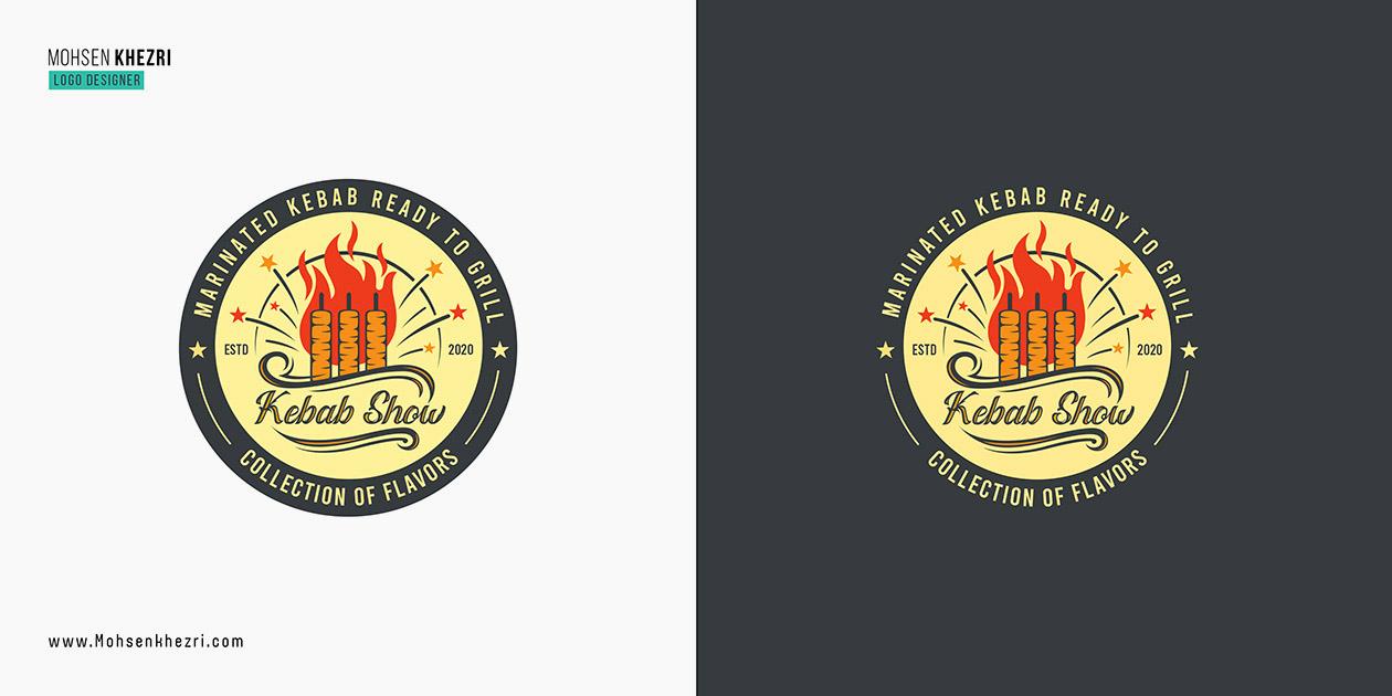 فروشگاه کباب شو - طراحی لوگوی امبلم - نسخه اصلی